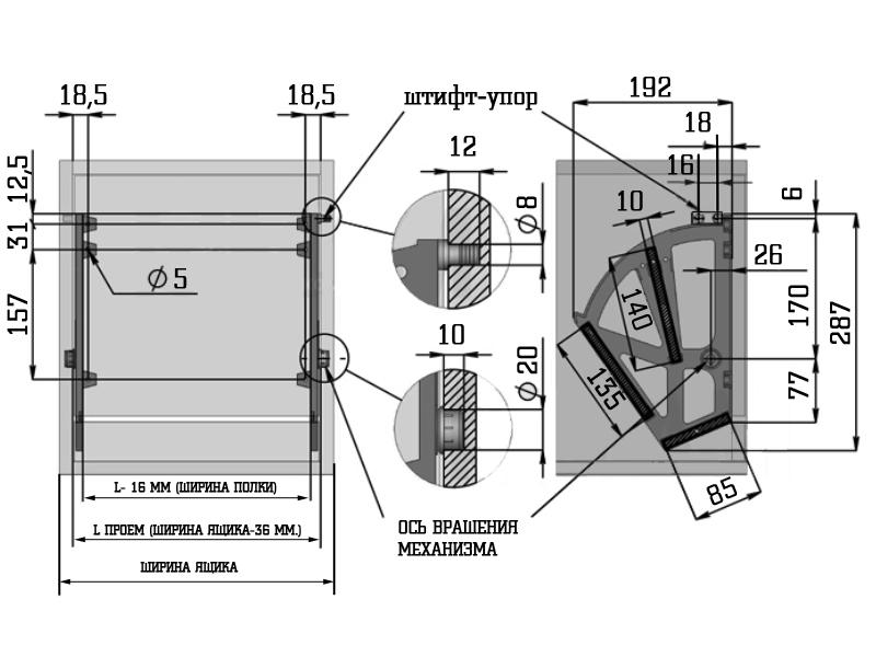 Пример: если ширина тумбы 600