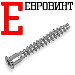 Евровинт