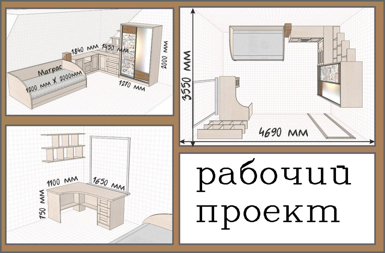 мебель в комнату на чердак