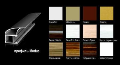 профиль Modus