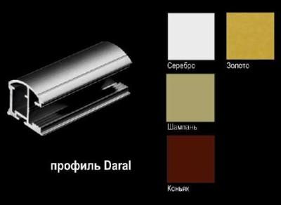 профиль Daral