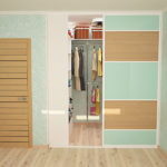 Двери-купе в гардероб